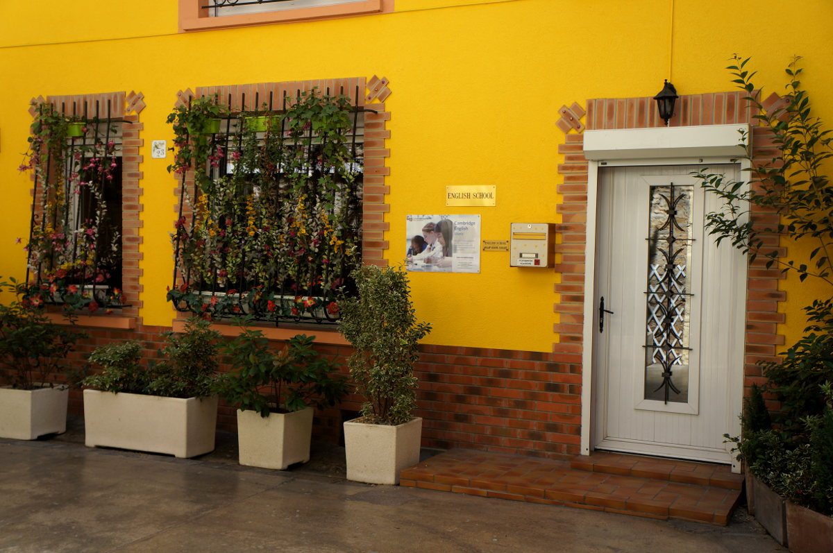 English School entrance